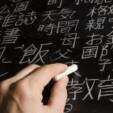 Für welche Studiengänge bietet sich ein Auslandssemester an?